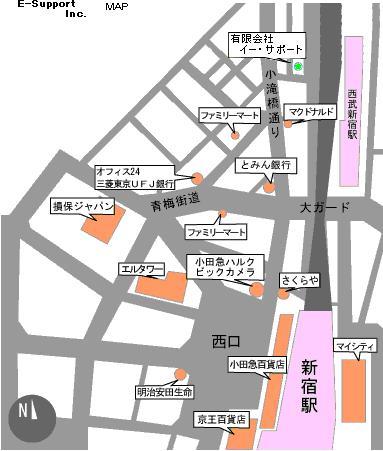 東京都新宿区西新宿7丁目3番地10号 21山京ビル7階 地図. 電話番号